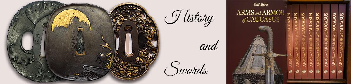 historyswords.com