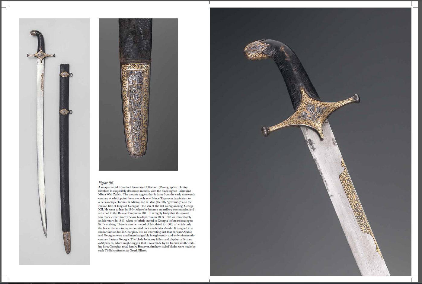 Royal Georgian sword